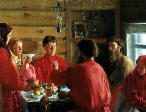 Когда ужинали на Руси?
